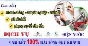 Thợ sửa điện tại Tphcm giá rẻ