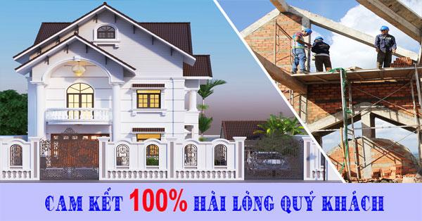 Sửa chữa nhà trọn gói giá rẻ