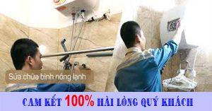 Thợ chuyên nhận sửa chữa bình nóng lạnh tại nhà giá rẻ
